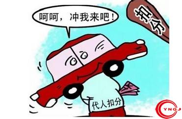 10月驾驶证销分新规正式实施